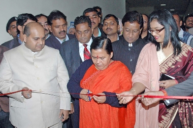 Sadhvi Uma Bharti, National Vice President, BJP inaugurating DDU-GKY center at Pratap University, Jaipur