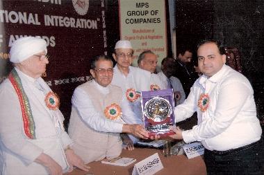 Chairman Pratap University Shailendra Bhadauria awarded with Rajiv Gandhi Siromani Award